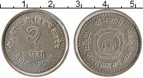 Изображение Монеты Непал 2 рупии 1984 Медно-никель UNC- Планирование семьи
