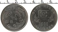 Изображение Мелочь Южная Корея 1000 вон 1981 Медно-никель UNC 1-я годовщина 5-й Ре