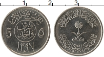 Изображение Монеты Саудовская Аравия 5 халал 1977 Медно-никель UNC-