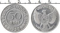 Изображение Монеты Индонезия 50 сен 1958 Алюминий UNC-