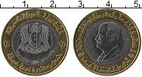 Продать Монеты Сирия 25 фунтов 1995 Биметалл