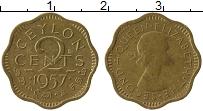 Изображение Монеты Цейлон 2 цента 1957 Латунь XF Елизавета II.