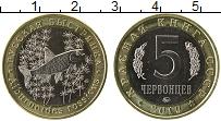 Изображение Монеты Россия 5 червонцев 2019 Биметалл UNC