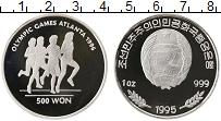 Изображение Монеты Северная Корея 500 вон 1995 Серебро Proof