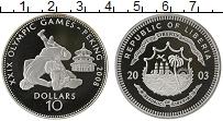 Изображение Монеты Либерия 10 долларов 2003 Серебро Proof