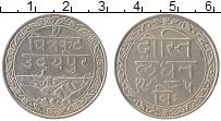 Изображение Монеты Азия Мевар 1 рупия 1928 Серебро XF