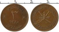 Продать Монеты Маскат и Оман 3 байза 1960 Бронза