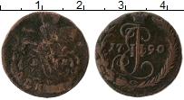 Продать Монеты 1762 – 1796 Екатерина II 1 деньга 1790 Медь