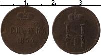 Продать Монеты 1825 – 1855 Николай I 1 денежка 1853 Медь