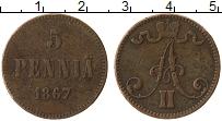 Изображение Монеты Финляндия 5 пенни 1867 Медь VF