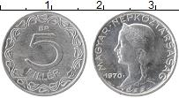 Изображение Монеты Венгрия 5 филлеров 1970 Алюминий XF