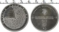Изображение Монеты Турция 50 лир 2009 Серебро Proof-