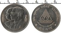 Изображение Монеты Таиланд 10 бат 1992 Медно-никель UNC 100 лет Педагогическ