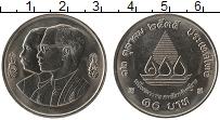 Изображение Монеты Таиланд 10 бат 1992 Медно-никель UNC