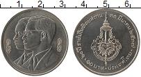 Изображение Монеты Таиланд 10 бат 1994 Медно-никель UNC
