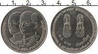Изображение Монеты Таиланд 10 бат 1991 Медно-никель UNC
