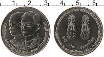 Изображение Монеты Таиланд 10 бат 1991 Медно-никель UNC 64 лет королю Раме I