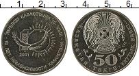 Изображение Монеты Казахстан 50 тенге 2001 Медно-никель UNC-