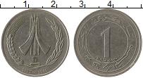 Изображение Монеты Алжир 1 динар 1987 Медно-никель XF 25 лет Независимости