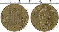 Изображение Монеты Тайвань 50 юаней 2002 Латунь XF