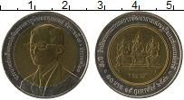 Изображение Монеты Таиланд 10 бат 2000 Биметалл UNC