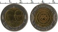 Изображение Монеты Таиланд 10 бат 2002 Биметалл UNC 90 лет Департаменту