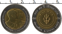 Изображение Монеты Таиланд 10 бат 2002 Биметалл UNC 90 лет Больнице Вадж