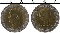 Изображение Монеты Таиланд 10 бат 2003 Биметалл UNC