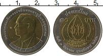 Изображение Монеты Таиланд 10 бат 2003 Биметалл UNC Компания по борьбе с