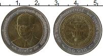 Изображение Монеты Таиланд 10 бат 2004 Биметалл UNC 70-летие Университет