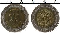 Изображение Монеты Таиланд 10 бат 2006 Биметалл UNC 150 лет со дня рожде