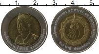 Изображение Монеты Таиланд 10 бат 2007 Биметалл UNC