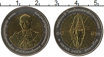 Изображение Монеты Таиланд 10 бат 2009 Биметалл UNC