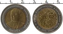 Изображение Монеты Таиланд 10 бат 2012 Биметалл UNC 100 лет Министерству