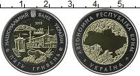 Изображение Монеты Украина 5 гривен 2018 Биметалл UNC