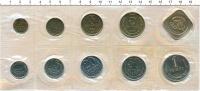Изображение Подарочные монеты СССР Набор 1990 года 1990  UNC Мягкий набор ММД от