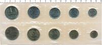 Изображение Подарочные монеты СССР Набор 1969 года 1969  UNC