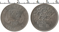 Изображение Монеты Южная Корея 100 вон 1981 Медно-никель UNC- Цветы