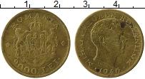 Изображение Монеты Румыния 2000 лей 1946 Латунь XF Михай I