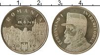 Изображение Монеты Румыния 50 бани 2019 Латунь UNC