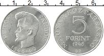 Изображение Монеты Венгрия 5 форинтов 1948 Серебро UNC-