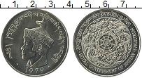 Изображение Монеты Бутан 3 нгултрума 1979 Медно-никель UNC Джигме Сингье Вангчу