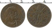 Изображение Монеты Ватикан 10 сентесим 1930 Бронза XF Пий XI