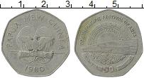 Изображение Монеты Папуа-Новая Гвинея 50 тоа 1980 Медно-никель XF