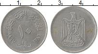 Изображение Монеты Египет 10 миллим 1967 Алюминий XF