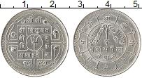 Изображение Монеты Непал 50 пайса 1940 Серебро UNC-