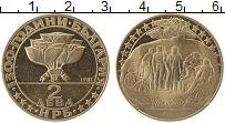 Изображение Монеты Болгария 2 лева 1981 Медно-никель Proof- 1300 лет государства