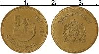 Изображение Монеты Марокко 5 сантим 1987 Латунь XF ФАО