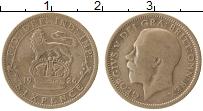 Изображение Монеты Великобритания 6 пенсов 1926 Серебро VF