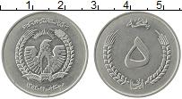 Изображение Монеты Афганистан 5 афгани 1973 Медно-никель UNC-